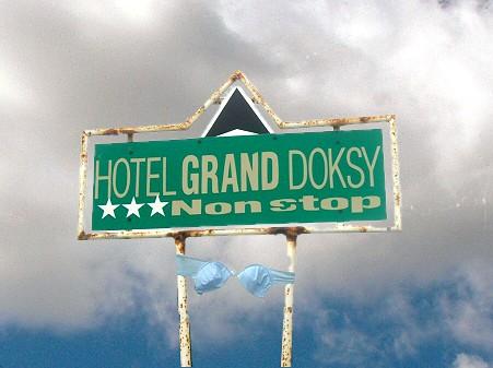 hotel_grand_schild.jpg